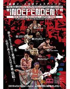 「INDEPENDENT:3rd Season Selection / JAPAN TOUR」in沖縄