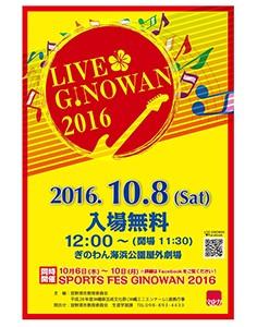 LIVE GINOWAN 2016