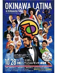 OKINAWA LATINA 2016