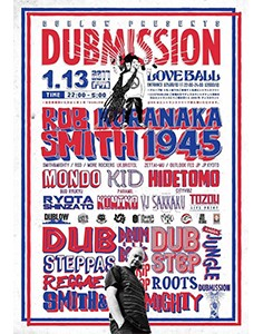 DUBLOW presents DUBMISSION