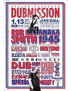 DUBLOW presents DUBMISSION