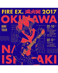 Music from Okinawa PRESENTS